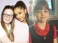 A妹演唱会两名死者身份确认 最小的才8岁