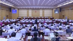 河南省十二届人大常委会召开第二十八次会议