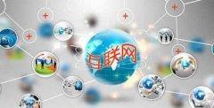 """总理力挺""""互联网+"""":数字经济已是全球先驱"""