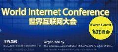 第四届世界互联网大会拟于今年11-12月间在乌镇举行