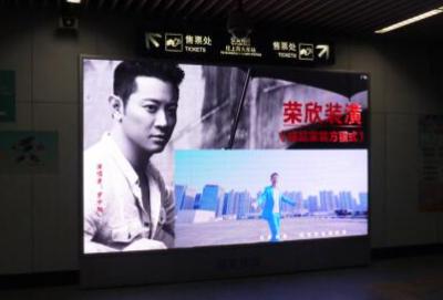 """罗中旭新歌MV片段霸屏上海地铁 推广""""成品家装"""""""