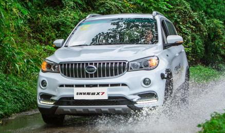 夏季购车好选择 SWM斯威X7不惧酷暑暴雨